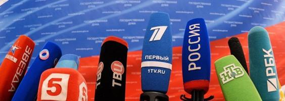 Организация пресс-конференций и брифингов